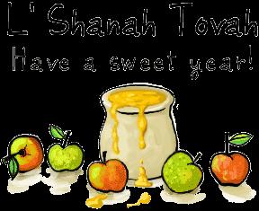 shana_tovah